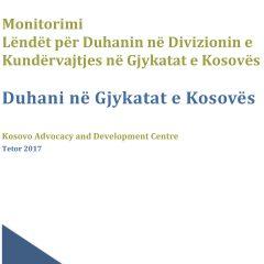 Monitorimi i Duhanit nëpër Gjykatat e Kosovës 2015-2017